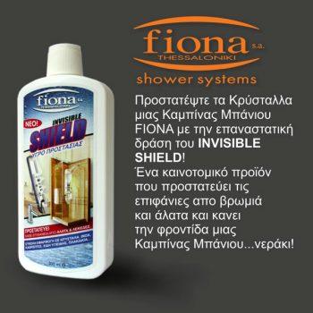 INVISIBLE-SHIELD-bottle-ADV